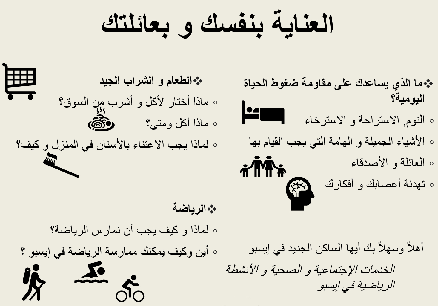 arabia4.jpg