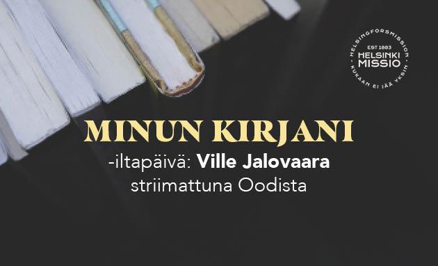 Linkki tapahtumaan Minun kirjani -iltapäivä: Ville Jalovaara