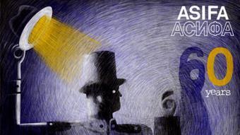 Linkki tapahtumaan Kansainvälinen animaatiopäivä Oodissa
